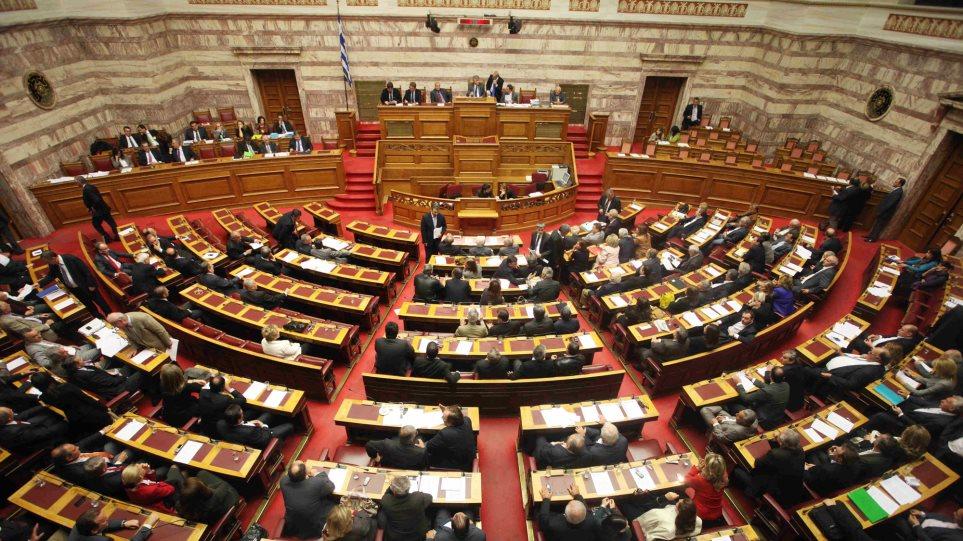 ΠΑΣΟΚ: Να αποσυρθούν από το πολυνομοσχέδιο οι διατάξεις για το «πόθεν έσχες»