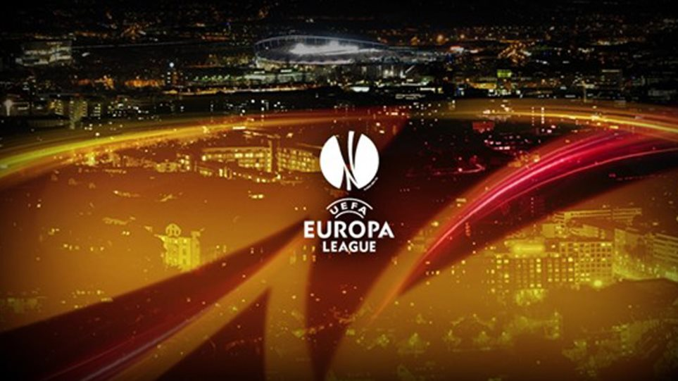 Europa League: Με ποιους κληρώθηκαν Παναθηναϊκός, ΠΑΟΚ και Αστέρας Τρίπολης