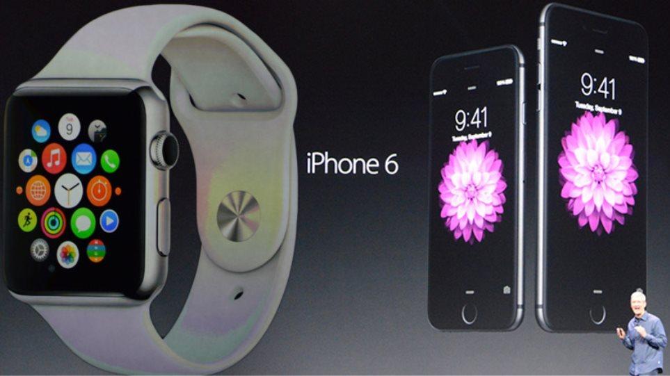 Δυο νέα iPhones, ένα... πορτοφόλι και σούπερ ρολόι παρουσίασε η Apple