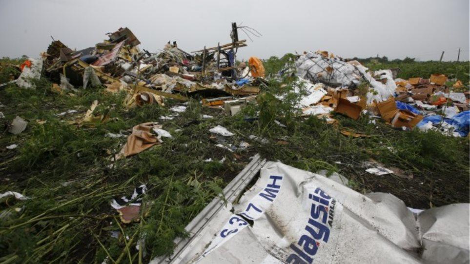 Ουκρανία: Αυτή ήταν η τελευταία φράση των πιλότων της Malaysia που κατερρίφθη