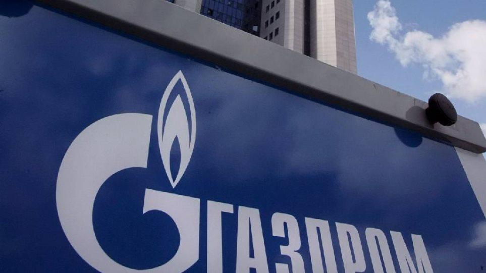 Gazprom: Θα μειωθούν οι εξαγωγές αερίου και η τιμή του προϊόντος