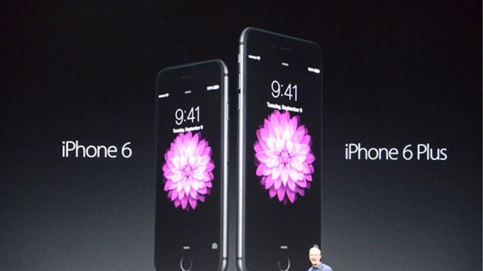 Στις 24 Οκτωβρίου τα νέα iPhones στην Ελλάδα