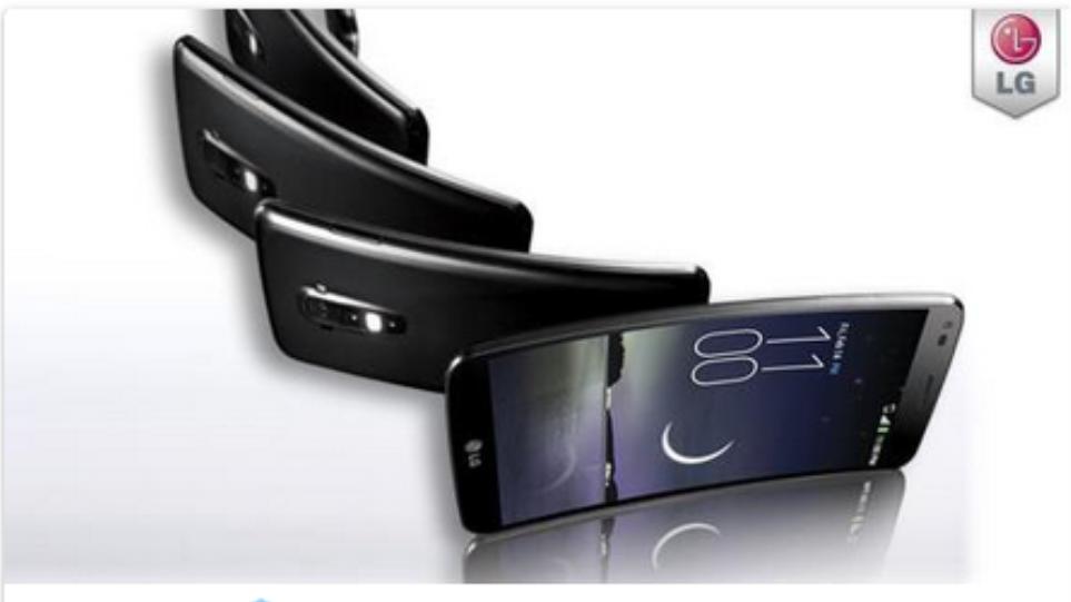 Η LG τρολάρει την Apple: Τα δικά μας κινητά είναι ήδη στραβά!
