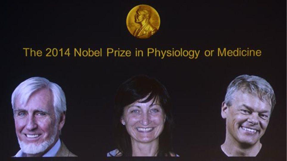 Σε τρεις το Νόμπελ Ιατρικής για το «GPS του εγκεφάλου»