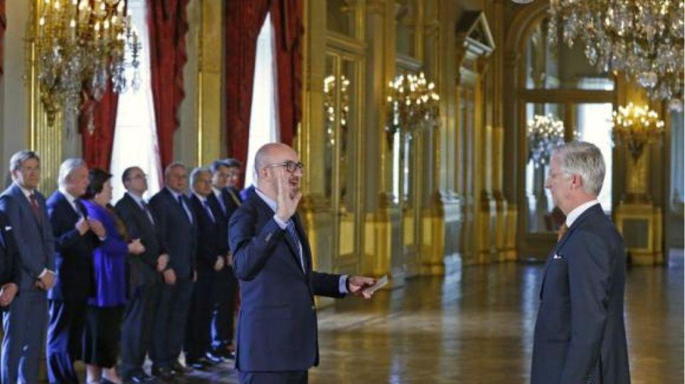 Βέλγιο: Ορκίστηκε η νέα κυβέρνηση του Σαρλ Μισέλ