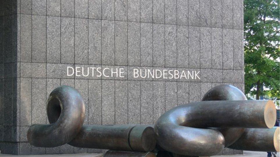 Γερμανία: Υπό έρευνα τράπεζα που έχασε 2,5 δισ. ευρώ στο ελληνικό «κούρεμα»
