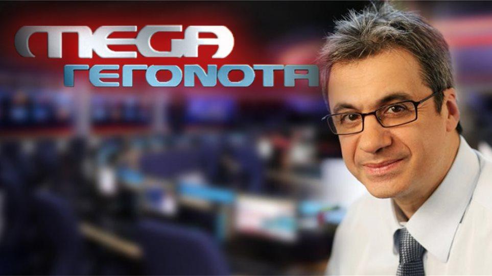 Παναγιωτόπουλος μαινόμενος για την αποπομπή του από το ΜΕGA