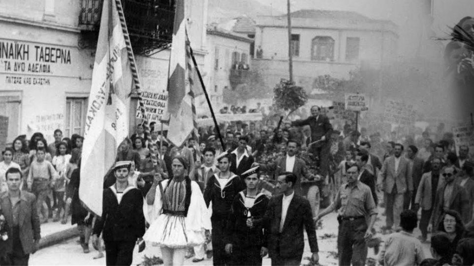 70 χρόνια από την απελευθέρωση της Αθήνας