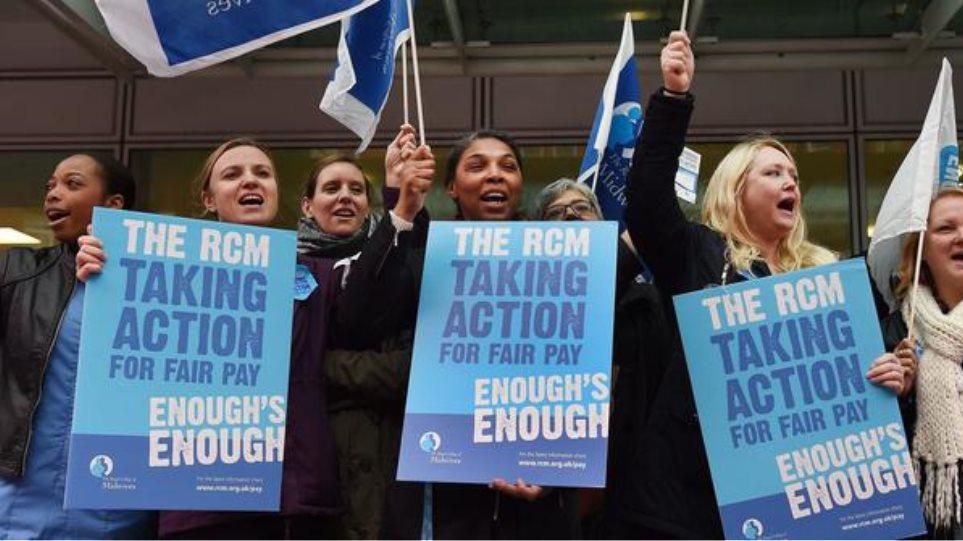 Βρετανία: Απεργούν σήμερα οι εργαζόμενοι στη δημόσια υγεία
