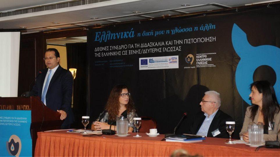 Κέντρο Ελληνικής Γλώσσας: 7.000 άτομα σε όλο τον κόσμο πιστοποιούνται ότι γνωρίζουν ελληνικά