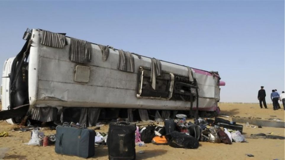 Πολύνεκρη σύγκρουση λεωφορείων στην Αίγυπτο