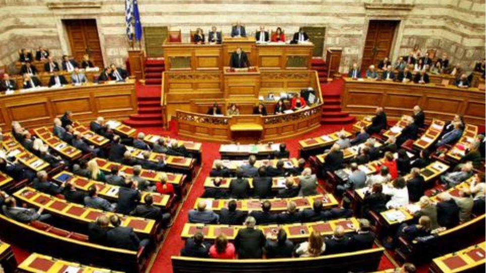 Βουλή: Στο φως τα πορίσματα των ελέγχων στις τριτοβάθμιες οργανώσεις