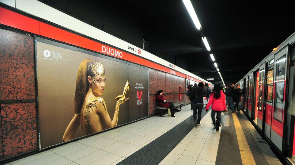 Οι τζιχαντιστές σχεδίαζαν τρομοκρατική επίθεση στο μετρό του Μιλάνου