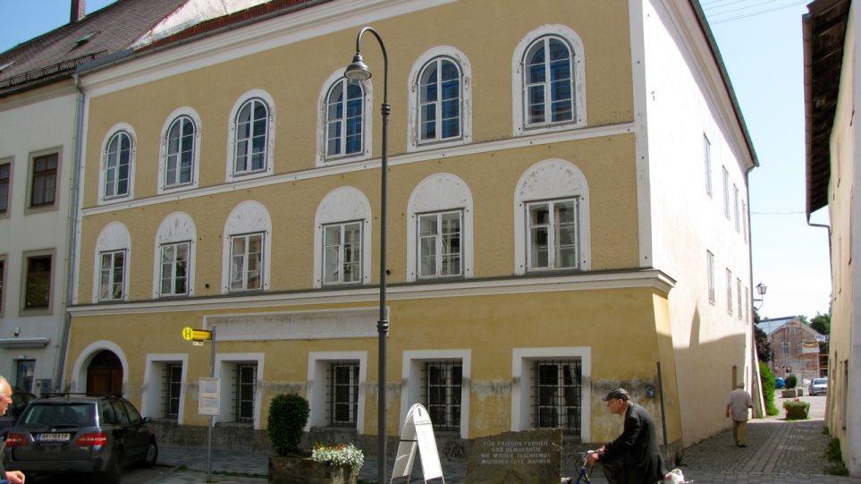 Οι αυστριακές αρχές ψάχνουν ενοικιαστή για το σπίτι του Χίτλερ