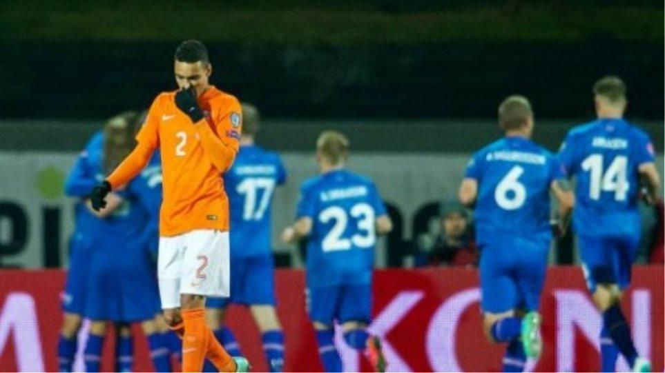 Ισλανδία - Ολλανδία, 2-0
