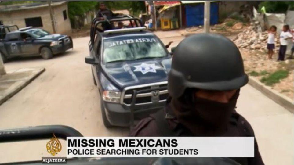 Μεξικό: Νεκρός ο αρχηγός του καρτέλ που θεωρείται υπεύθυνος για τους φόνους των φοιτητών
