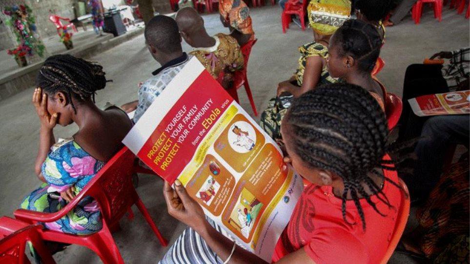 Λιβερία: Προσέλαβε πρώην ασθενείς με Έμπολα για να δίνουν συμβουλές σε όσους νοσούν