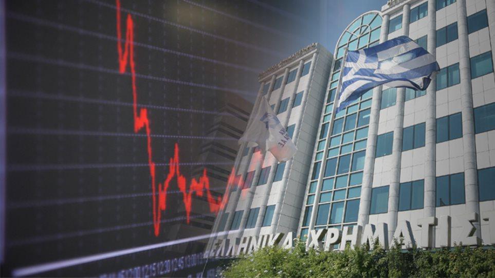 Νέα «βουτιά» στο Χρηματιστήριο -  Με πτώση 6,25% έκλεισε ο γενικός δείκτης