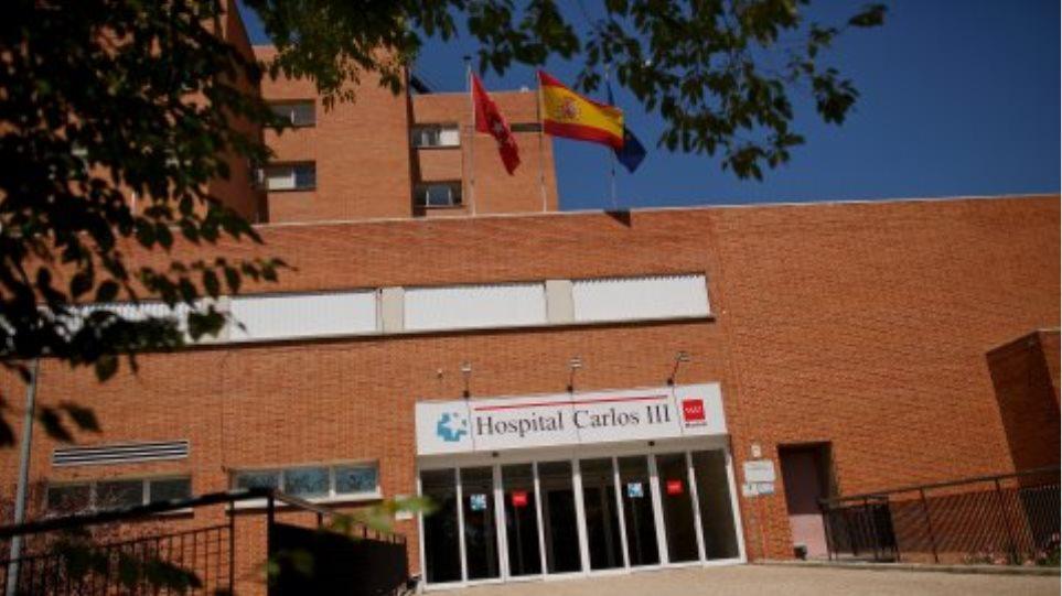 Ισπανία: Αρνητικά τα τέσσερα κρούσματα Έμπολα