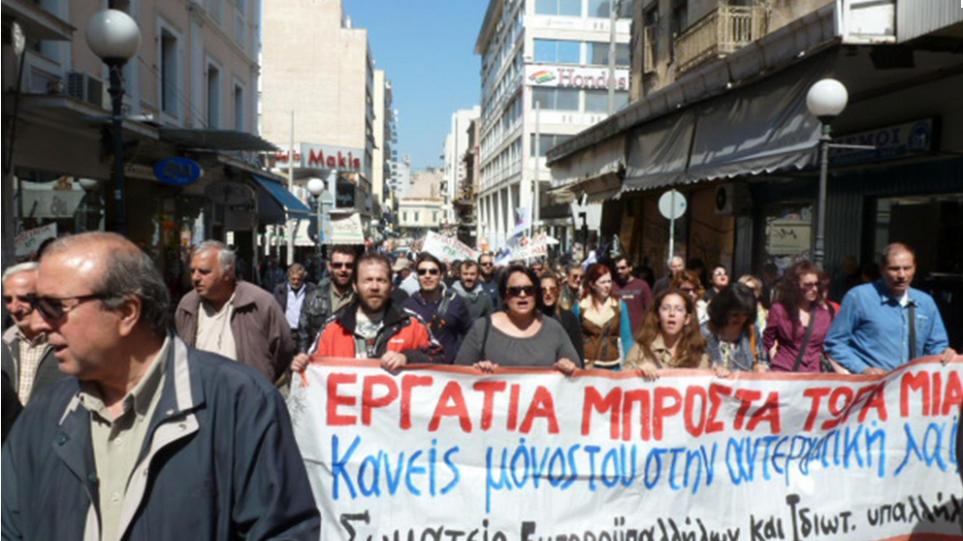 Απεργία υπάλληλων την Κυριακή 2 Νοέμβρη ενάντια στο άνοιγμα των εμπορικών