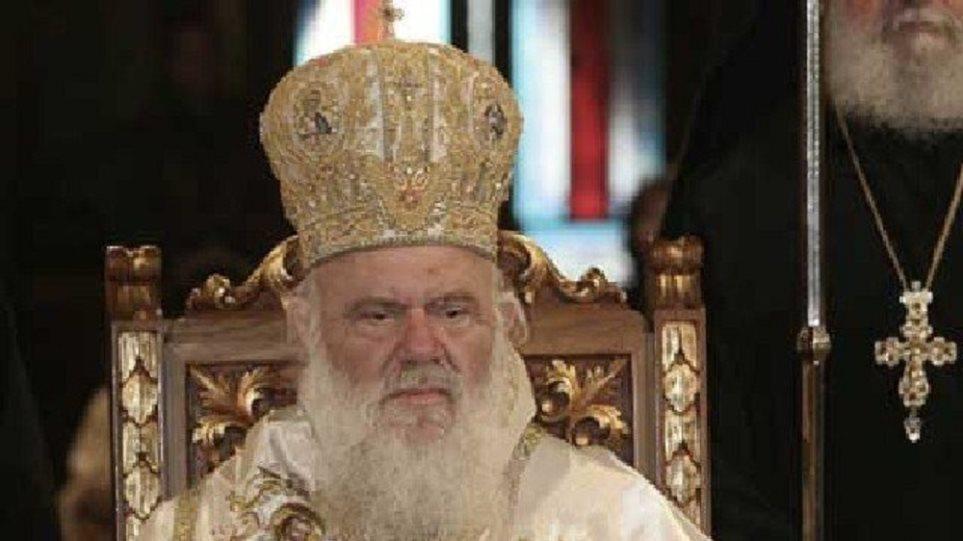 Ο αρχιεπίσκοπος Ιερώνυμος θέλει να επισκεφτεί την Αμφίπολη
