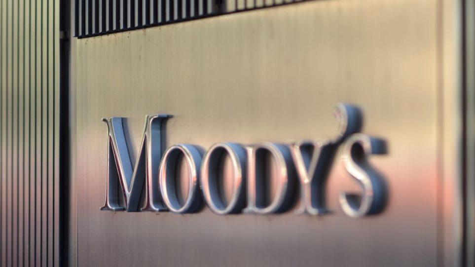 Moody's: Λάθος η πρόωρη έξοδος της Ελλάδας από το Μνημόνιο