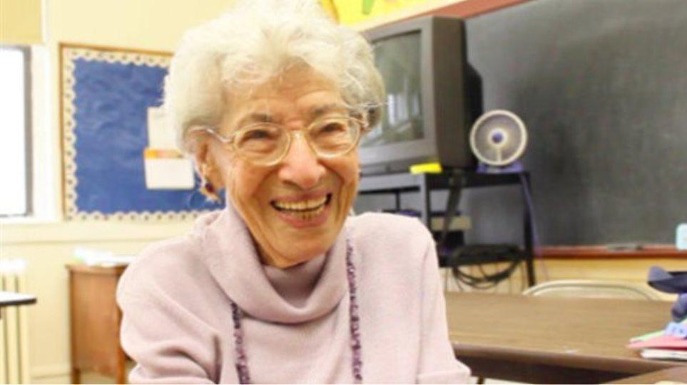 ΗΠΑ: Καθηγήτρια σε σχολείο γιόρτασε τα... 100 χρόνια της!