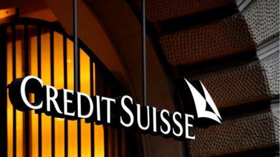 Credit Suisse ΙΙ: Η Ελλάδα δεν θα φύγει από το ΔΝΤ – Πού θα βρει 30 δισ. ευρώ στη 2ετία