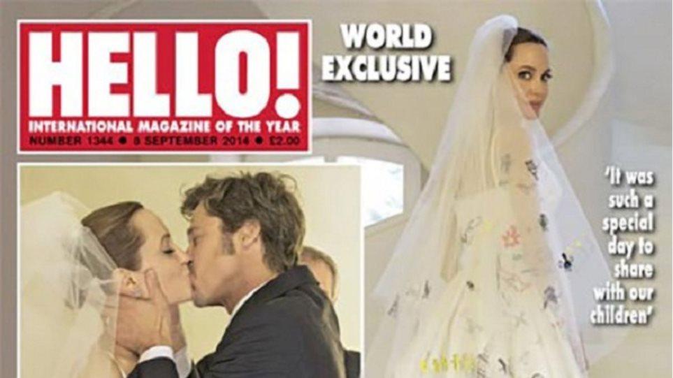 Brad Pitt: Ο γάμος άλλαξε τη σχέση μου με την Angelina