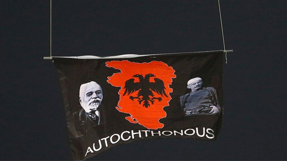 Ποιοι ήταν οι Αλβανοί παρακρατικοί που επέδραμαν εναντίον Ελλήνων στην Δερβιτσάνη