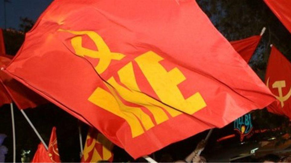 ΚΚΕ: Ο Τσίπρας ομολογεί ότι δεν θα καταργήσει το μνημόνιο