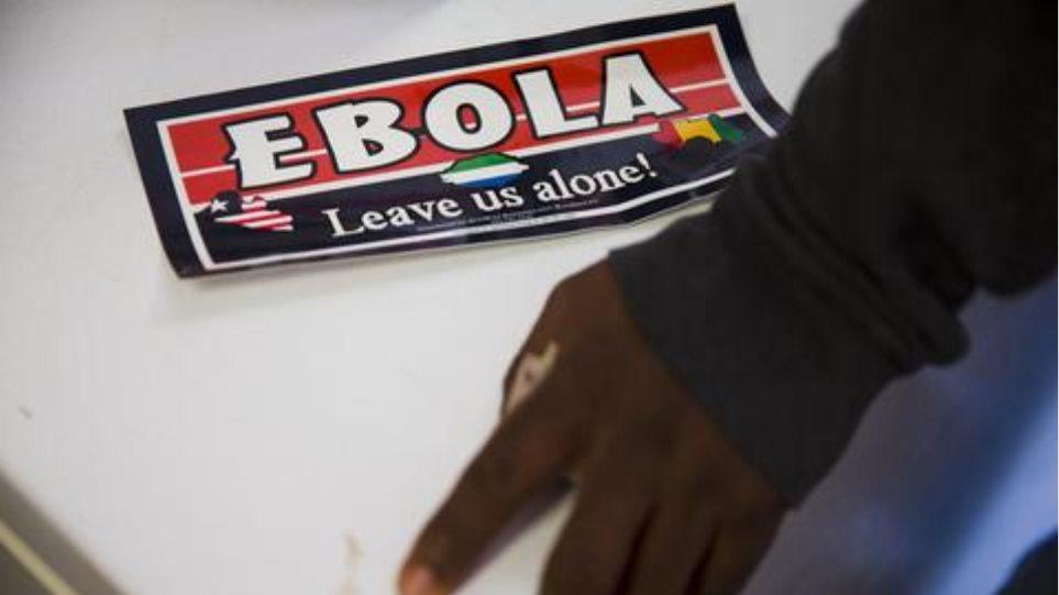 Δεν έχει Έμπολα ο Νιγηριανός που πήγε στο Νοσοκομείο της Πάτρας