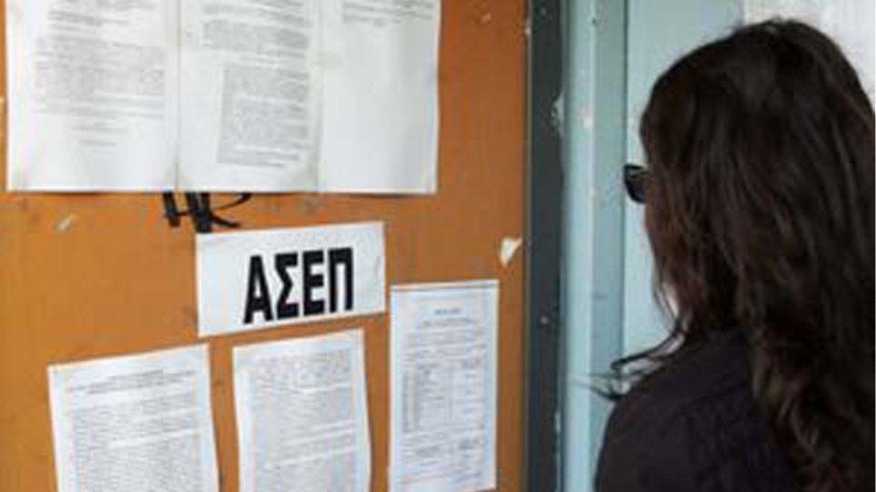 ΑΣΕΠ: Στη δημοσιότητα οι προσωρινοί πίνακες υπαλλήλων σε διαθεσιμότητα