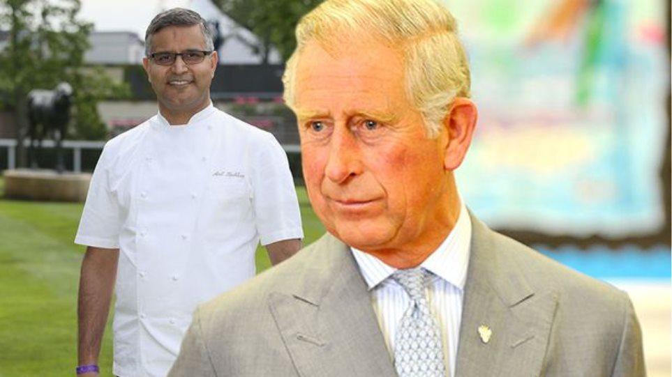 Γιατί είναι υπό παρακολούθηση ο σεφ του πρίγκιπα Κάρολου;