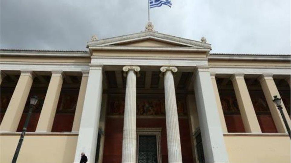 Στάση εργασίας των διοικητικών υπαλλήλων του Πανεπιστημίου Αθηνών