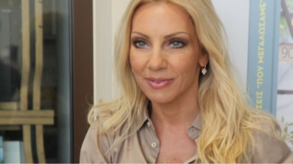 Έλενα Τσαβαλιά: Πού βρέθηκε η παρουσιάστρια