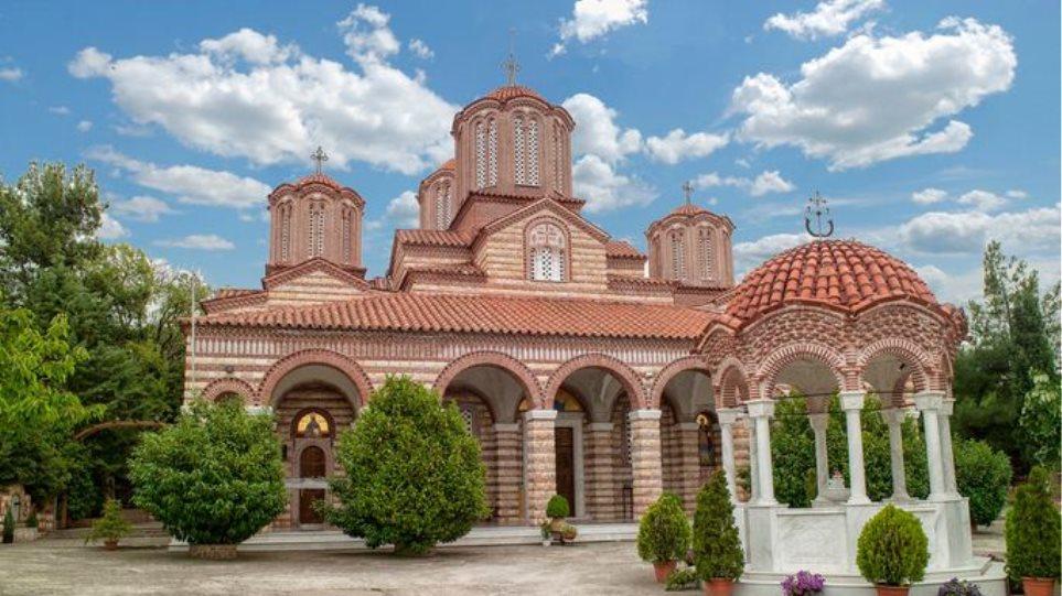 Γιαννιτσά: Φωτιά στο Ιερό Ησυχαστήριο Αγίου Γεωργίου και Παναγίας Παραμυθίας Ανύδρου