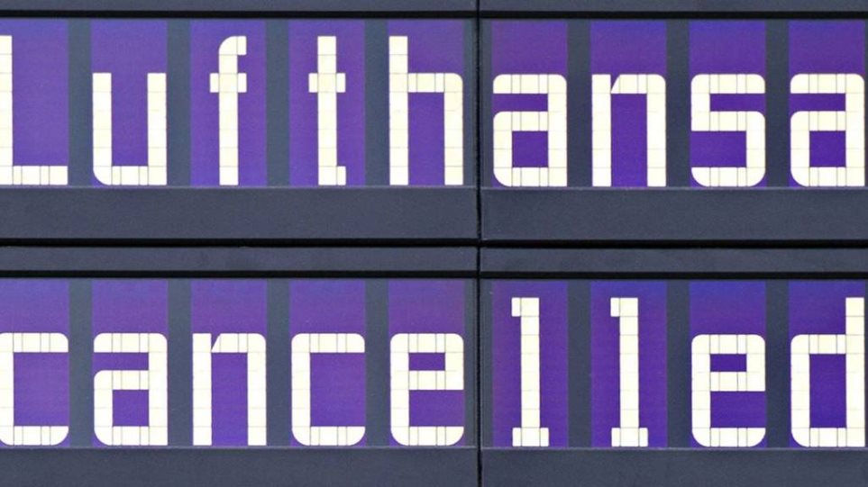 Lufthansa: Νέα διήμερη απεργία από σήμερα