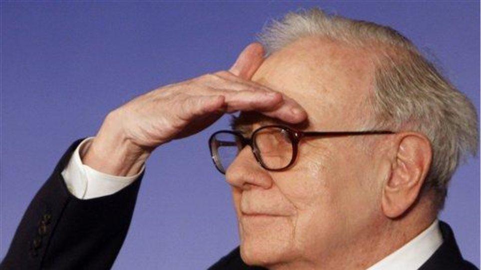 Δείτε τη μετοχή που μόλις κόστισε 1 δισ. δολάρια στον Warren Buffett