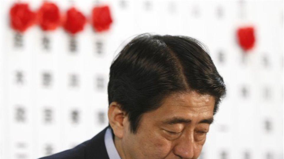 Οικονομικό σκάνδαλο με άρωμα γυναίκας στην Ιαπωνία