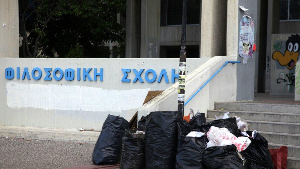 Μάζεψαν 5,5 τόνους σκουπίδια από το κτήριο της Φιλοσοφικής Αθηνών