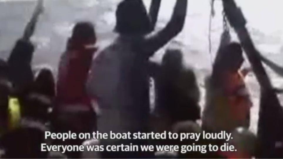 Βιντεοσκόπησαν το ταξίδι τους από Συρία προς Ευρώπη