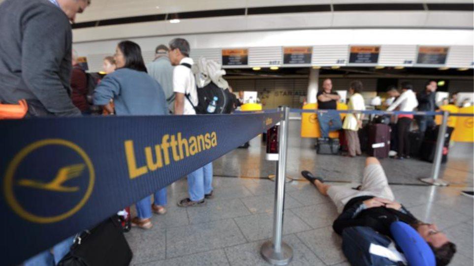 Γερμανία: Δεύτερη ημέρα απεργίας των πιλότων της Lufthansa