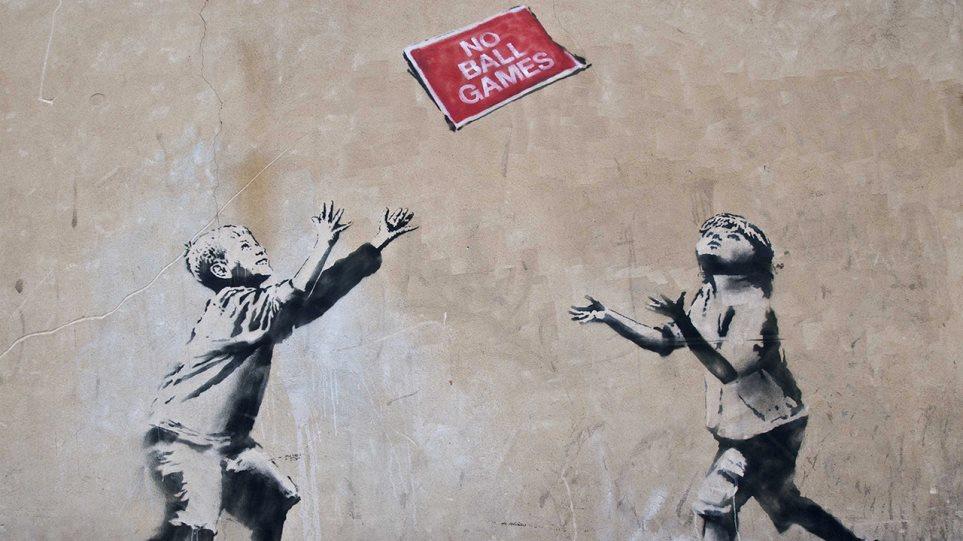 Φάρσα οι φήμες για σύλληψη του Banksy λέει ο μάνατζερ του
