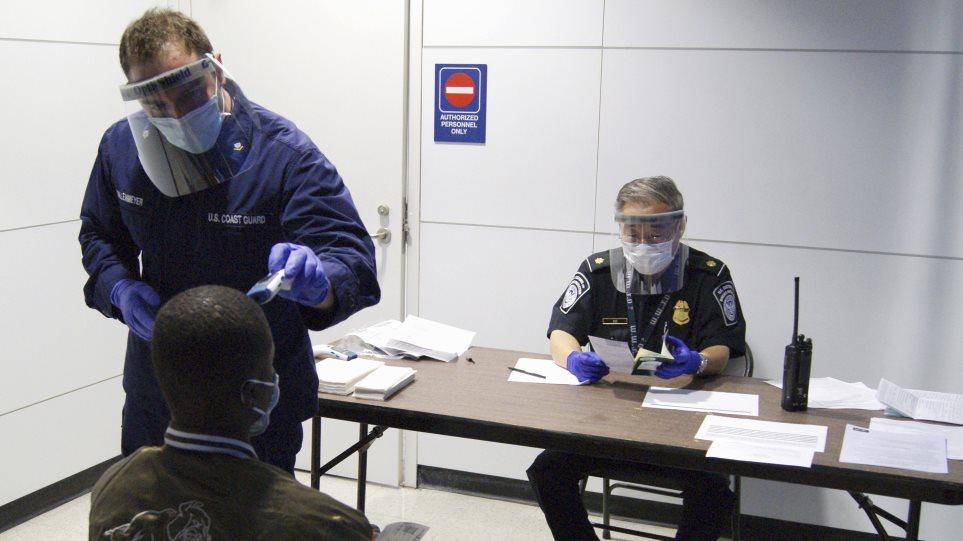 ΗΠΑ: Σε καραντίνα όλα τα άτομα «υψηλού κινδύνου» για τον Έμπολα