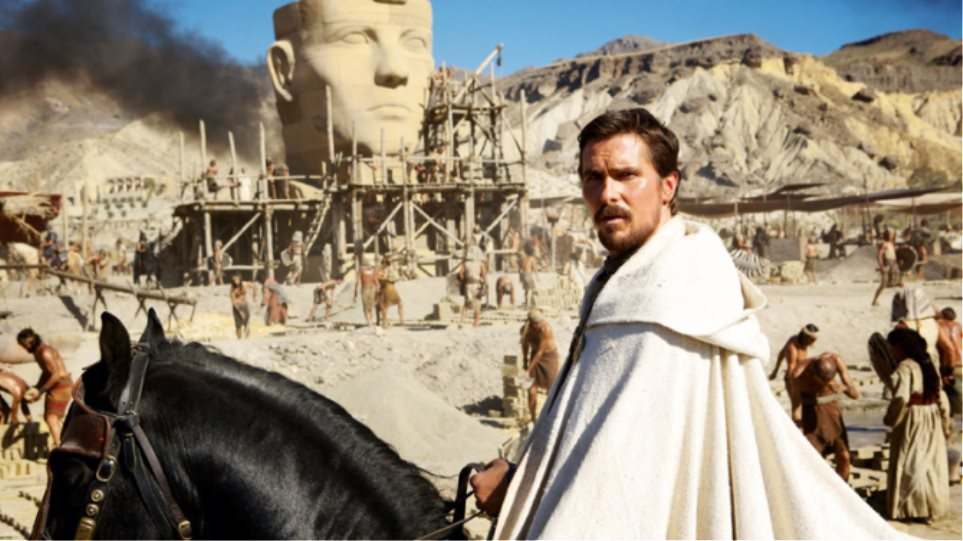 Κρίστιαν Μπέιλ: Ο Μωυσής ήταν «βάρβαρος» και πιθανότατα «σχιζοφρενής»