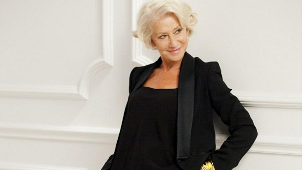 Το νέο πρόσωπο της L'Oreal είναι η 69χρονη Helen Mirren!