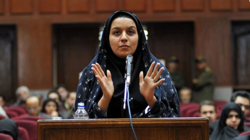 Ιράν: Το σπαρακτικό γράμμα της 26χρονης που εκτελέστηκε επειδή σκότωσε τον βιαστή της στη μητέρα της