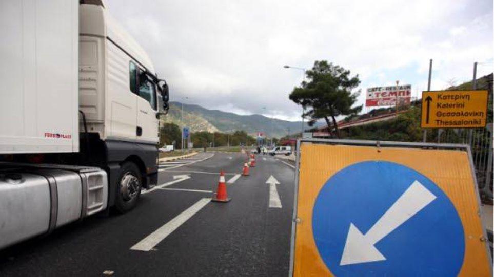 Κυκλοφοριακές ρυθμίσεις στην Εθνική Οδό Αθηνών-Λαμίας