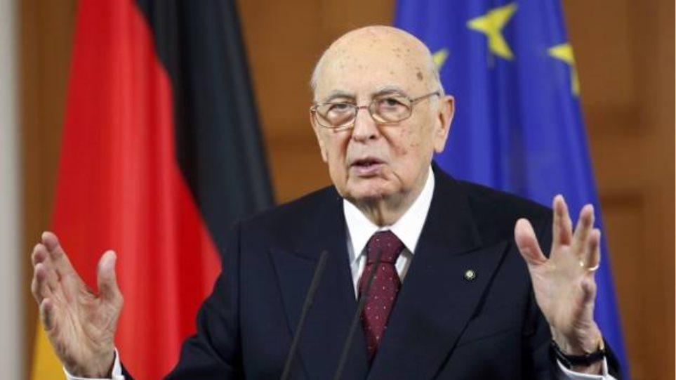Ναπολιτάνο: Δεν γνωρίζω για συμφωνίες του ιταλικού κράτους με την Κόζα Νόστρα